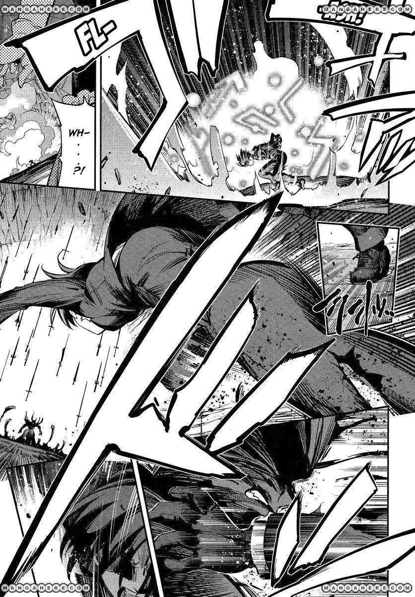 Fate/Kaleid Liner Prisma Illya 2wei! 22 Page 5