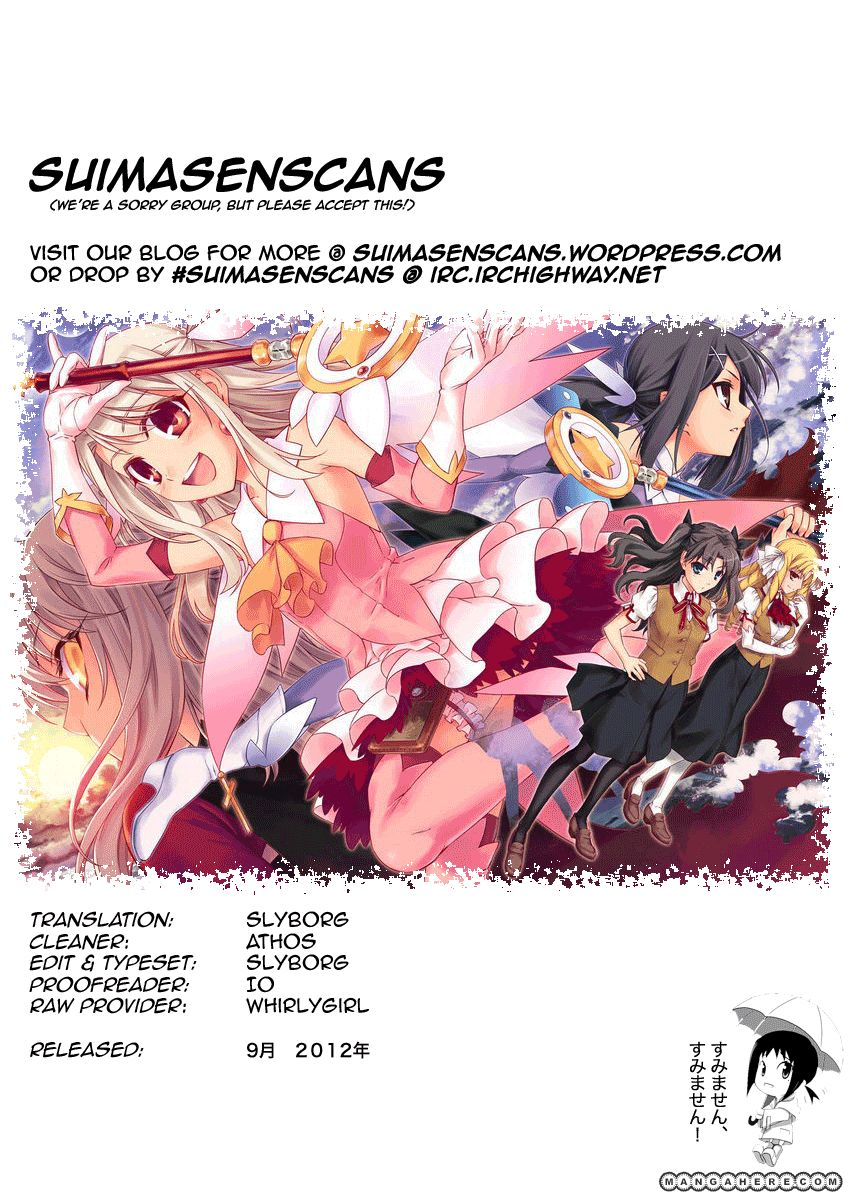 Fate/Kaleid Liner Prisma Illya 2wei! 26 Page 36