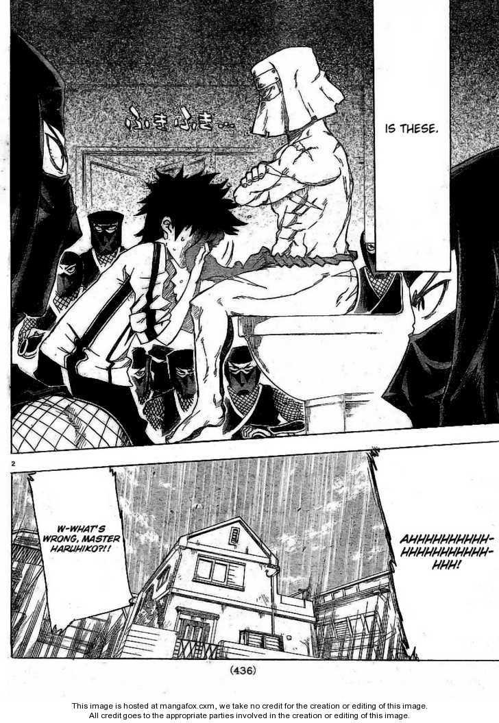 Shiinake no Hitobito 3 Page 2