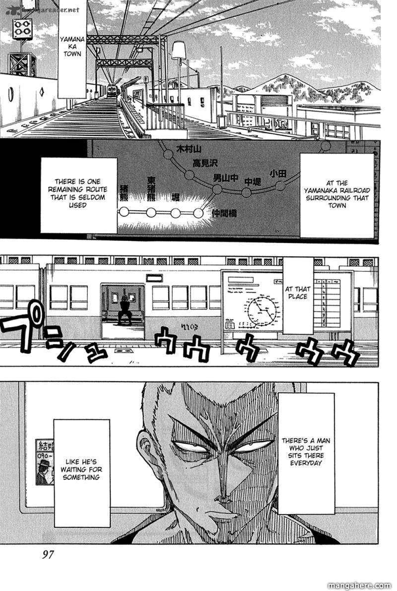 Shiinake no Hitobito 11 Page 1