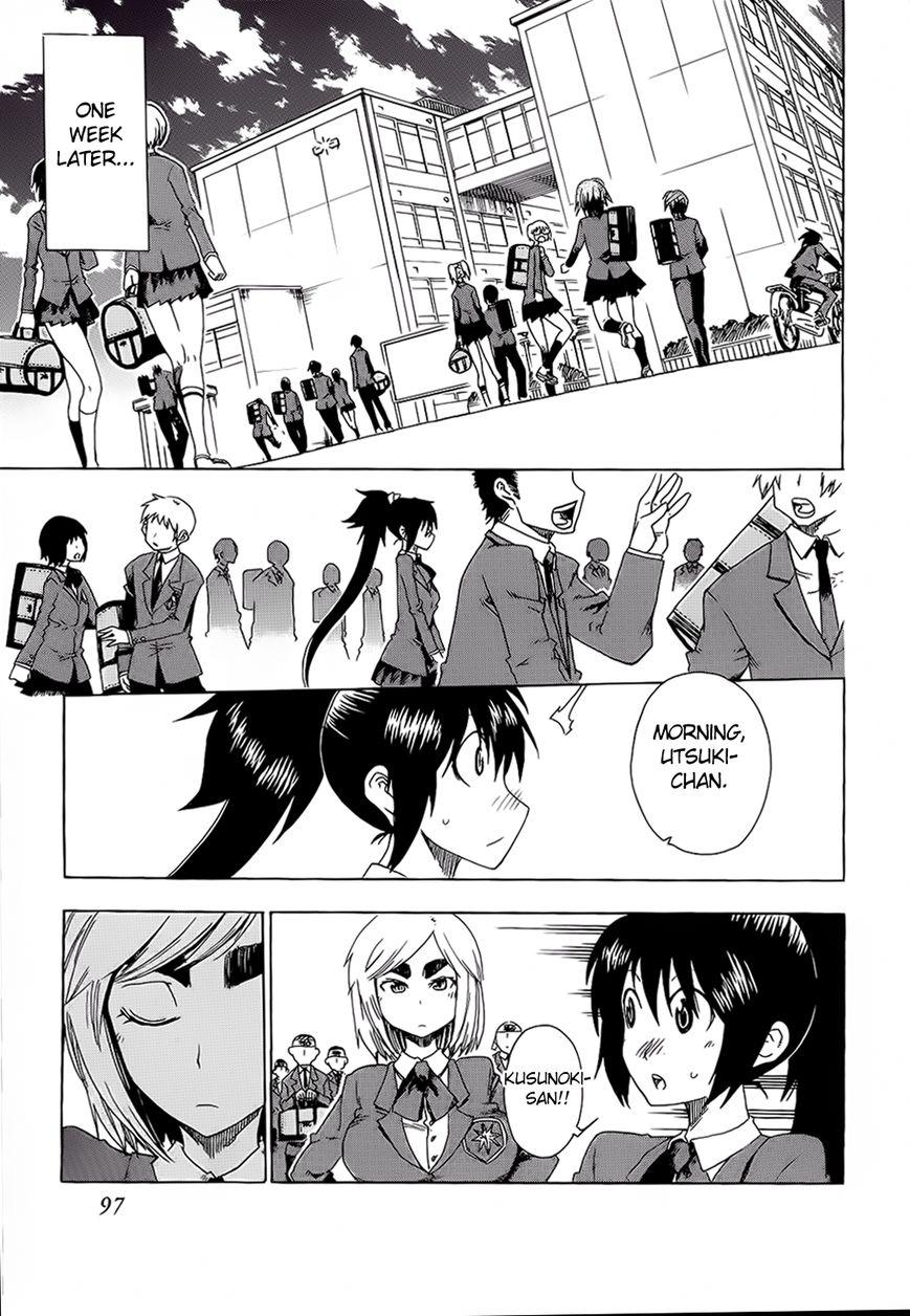 Shiinake no Hitobito 23 Page 1