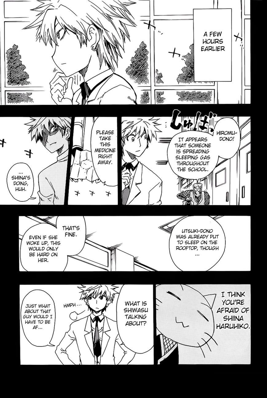 Shiinake no Hitobito 24 Page 1