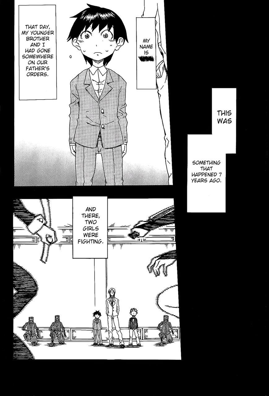 Shiinake no Hitobito 25 Page 2