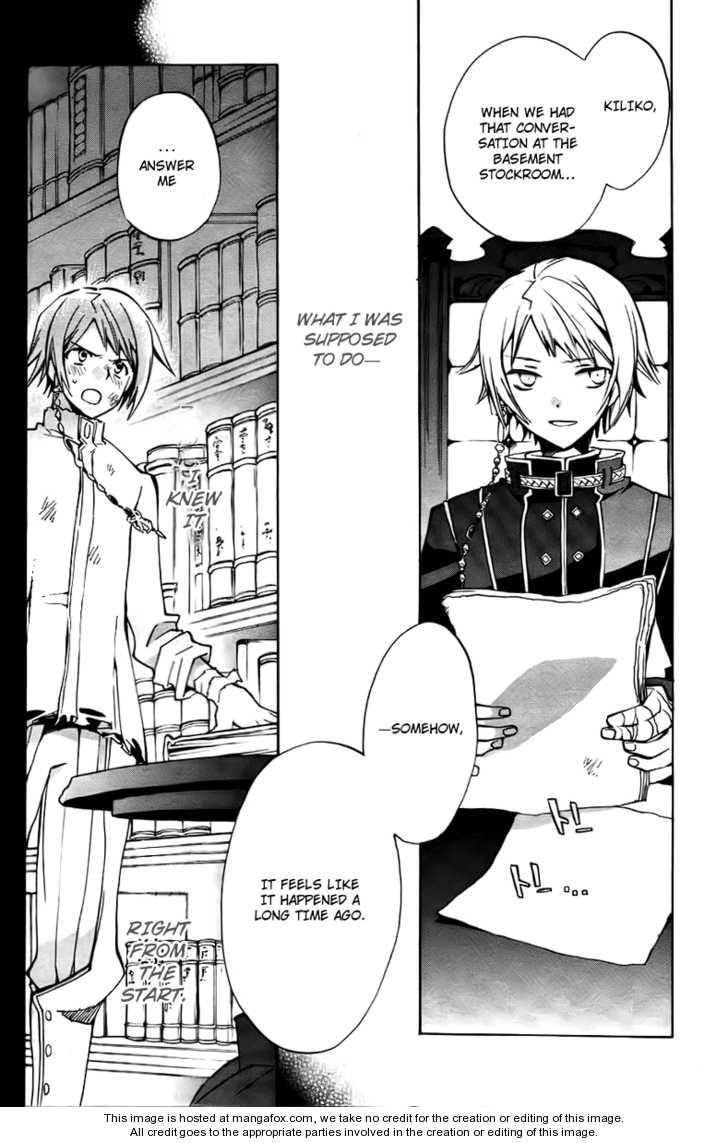 +C: Sword and Cornett 16 Page 2