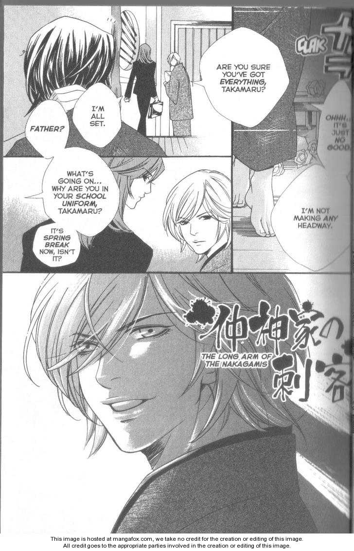 Nakagamike no Ichizoku 2 Page 1