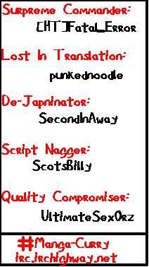 Majin Tantei Nougami Neuro 1 Page 1