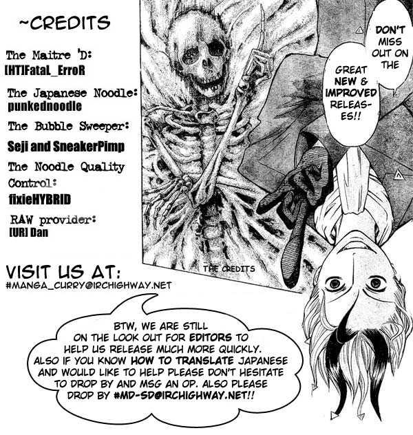 Majin Tantei Nougami Neuro 5 Page 1