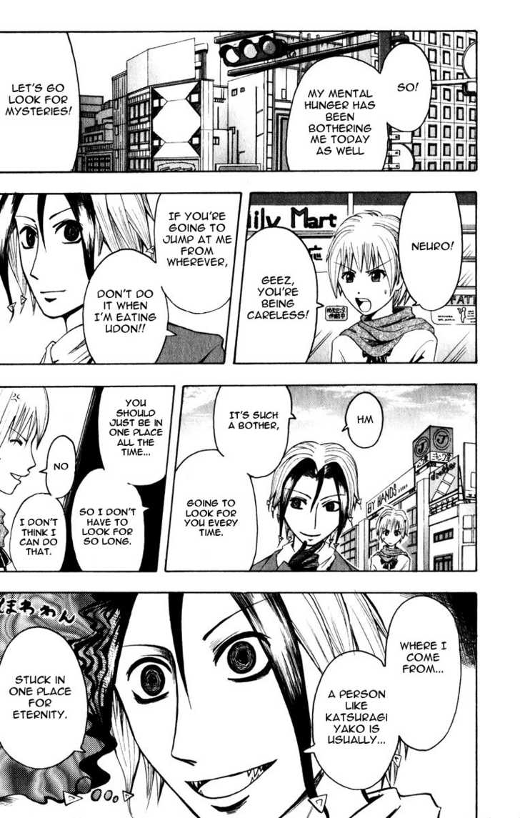 Majin Tantei Nougami Neuro 7 Page 3