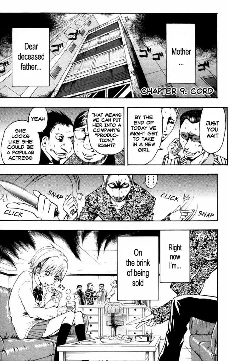 Majin Tantei Nougami Neuro 9 Page 1