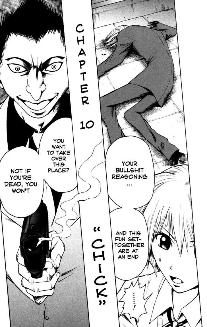 Majin Tantei Nougami Neuro 10 Page 1