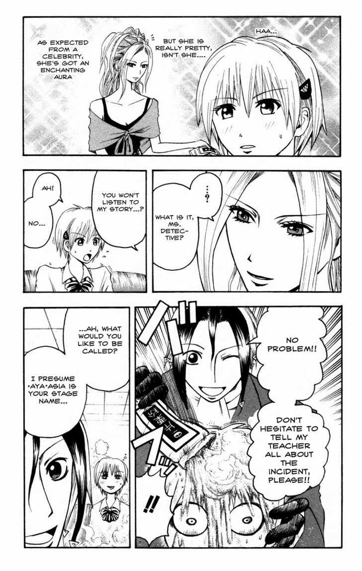 Majin Tantei Nougami Neuro 12 Page 3