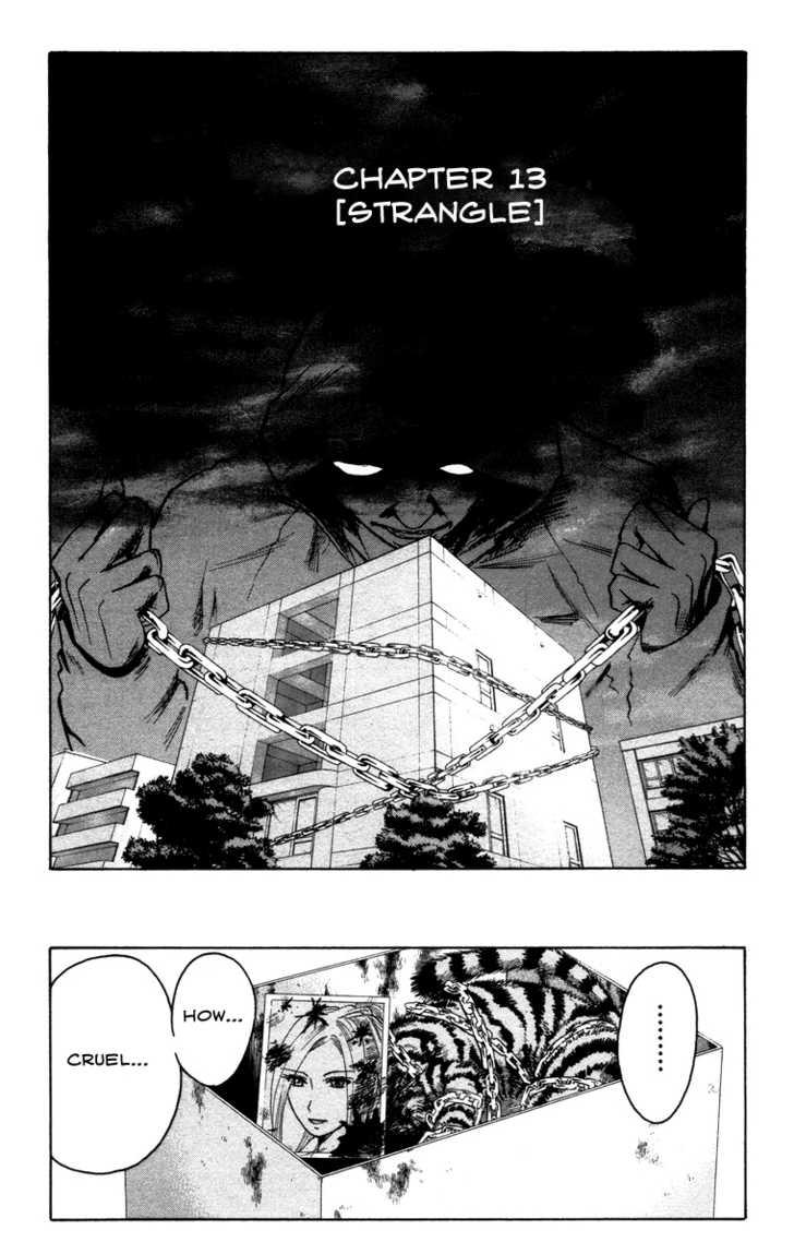 Majin Tantei Nougami Neuro 13 Page 1