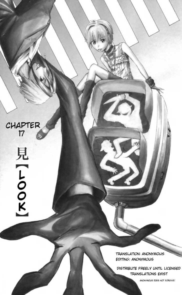 Majin Tantei Nougami Neuro 17 Page 1
