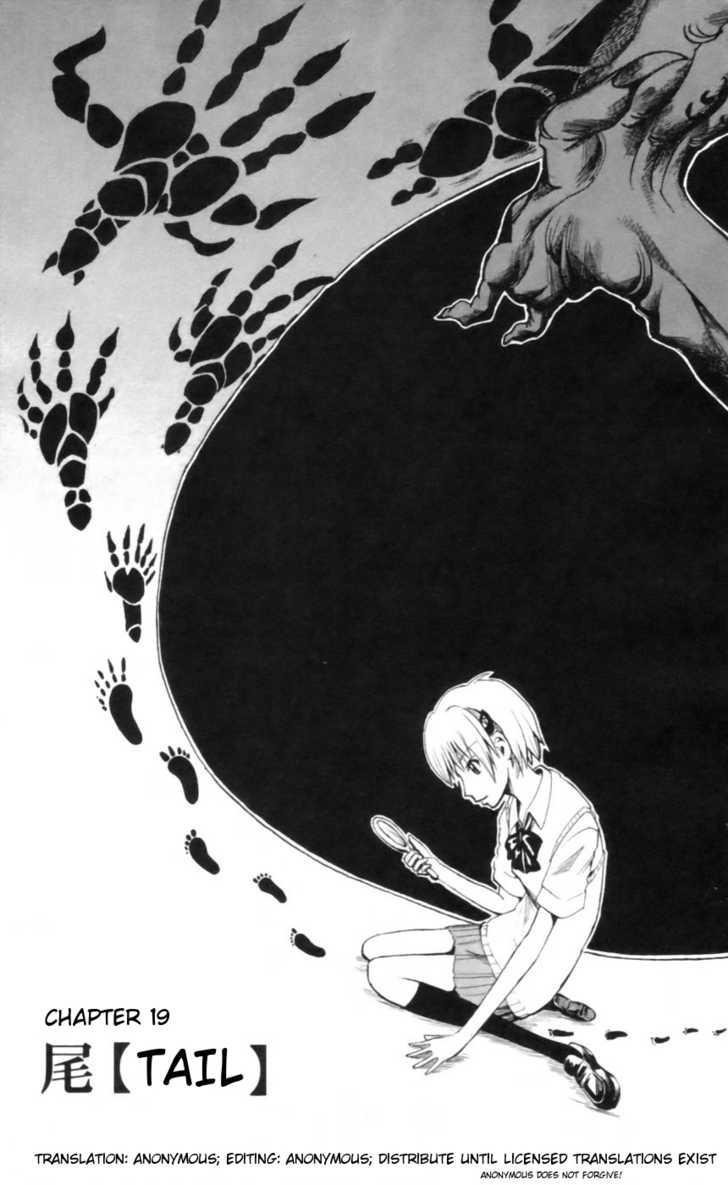 Majin Tantei Nougami Neuro 19 Page 1