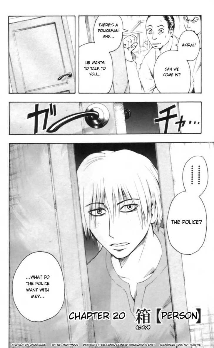 Majin Tantei Nougami Neuro 20 Page 2