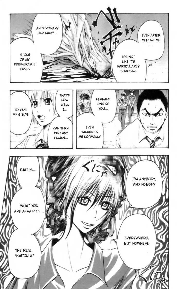 Majin Tantei Nougami Neuro 22 Page 1