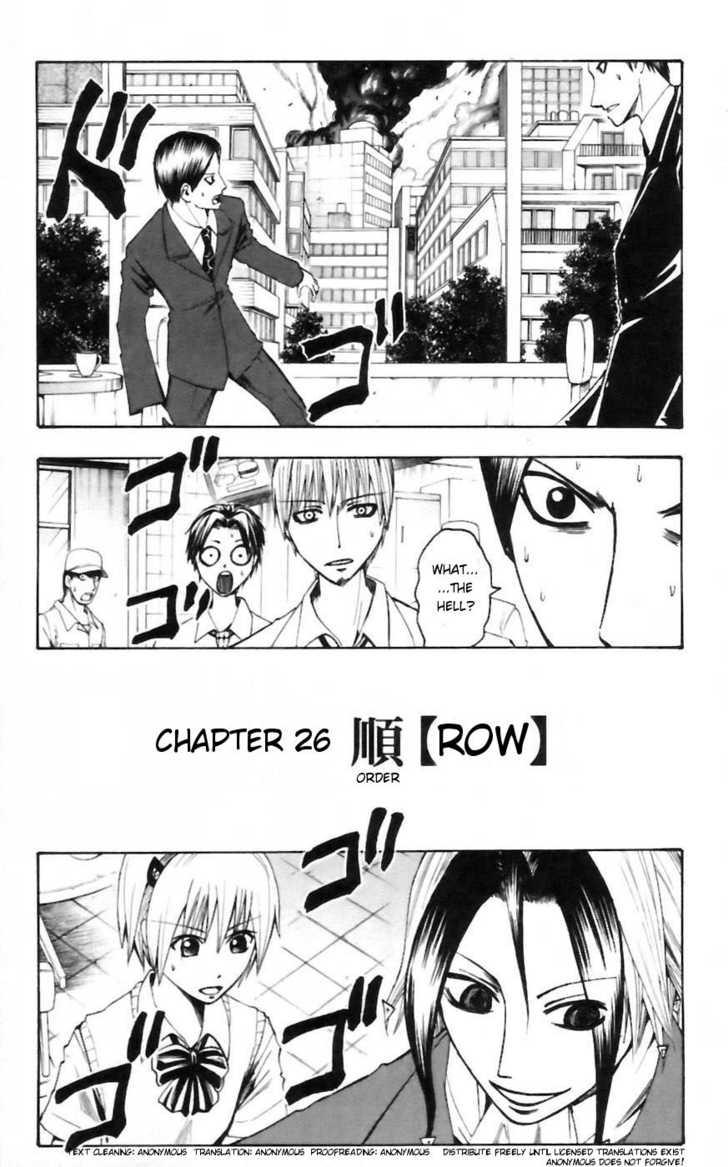 Majin Tantei Nougami Neuro 26 Page 1