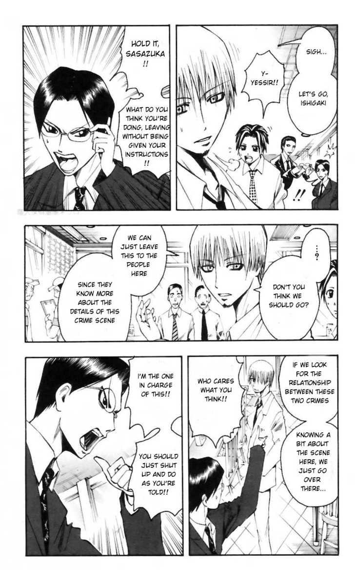 Majin Tantei Nougami Neuro 26 Page 2
