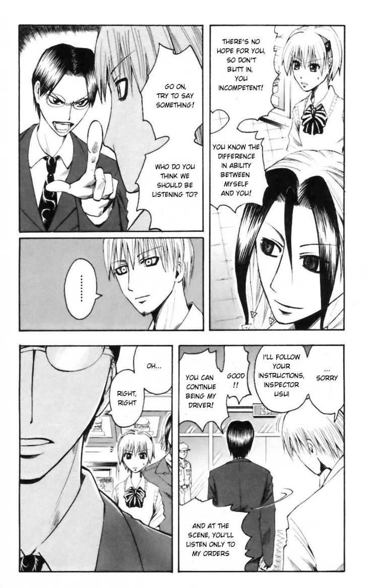 Majin Tantei Nougami Neuro 26 Page 3