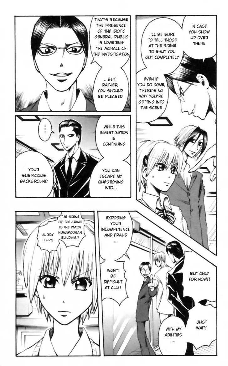 Majin Tantei Nougami Neuro 26 Page 4