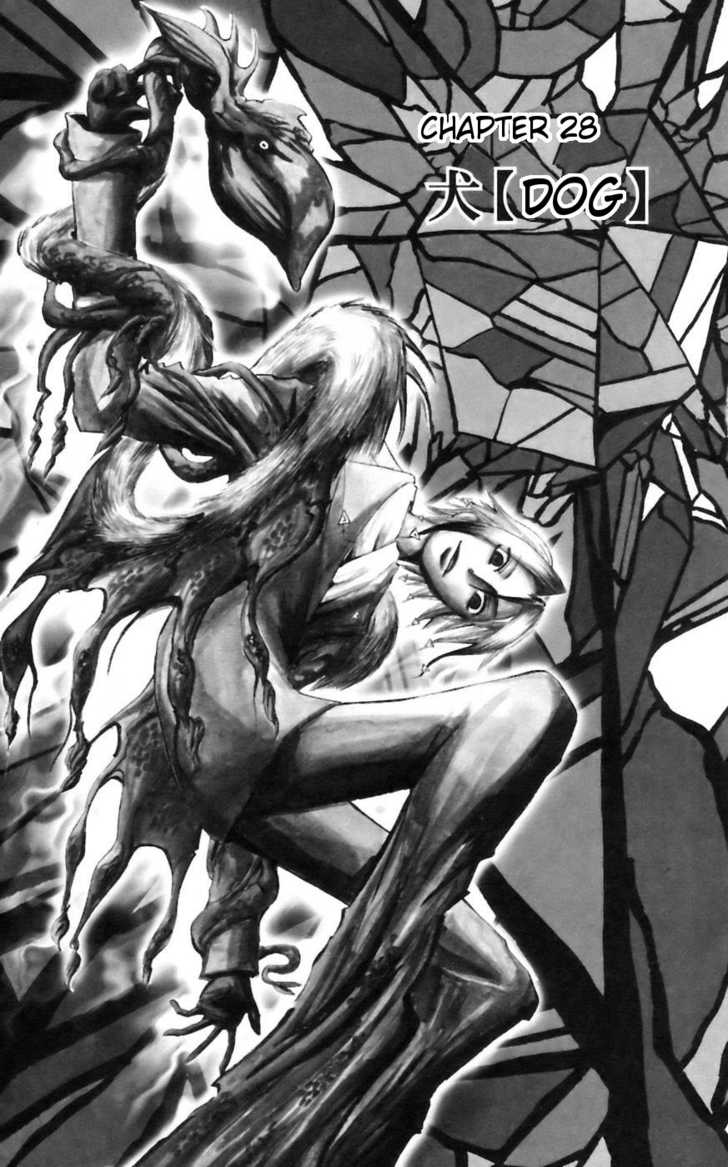 Majin Tantei Nougami Neuro 28 Page 1