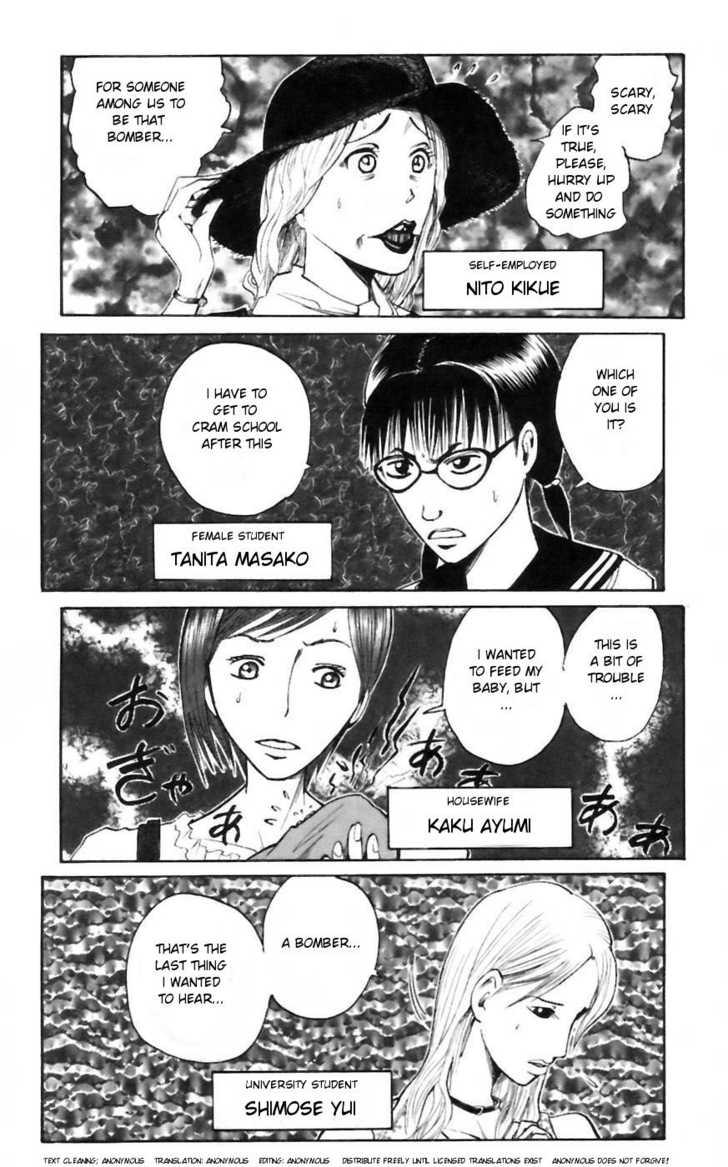 Majin Tantei Nougami Neuro 28 Page 2