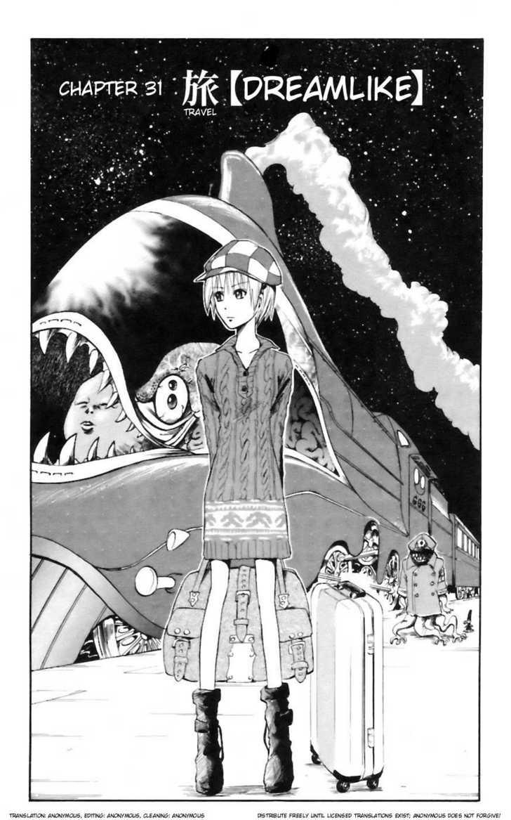 Majin Tantei Nougami Neuro 31 Page 1