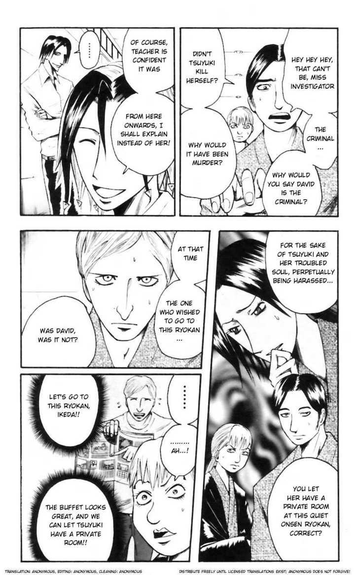 Majin Tantei Nougami Neuro 34 Page 2