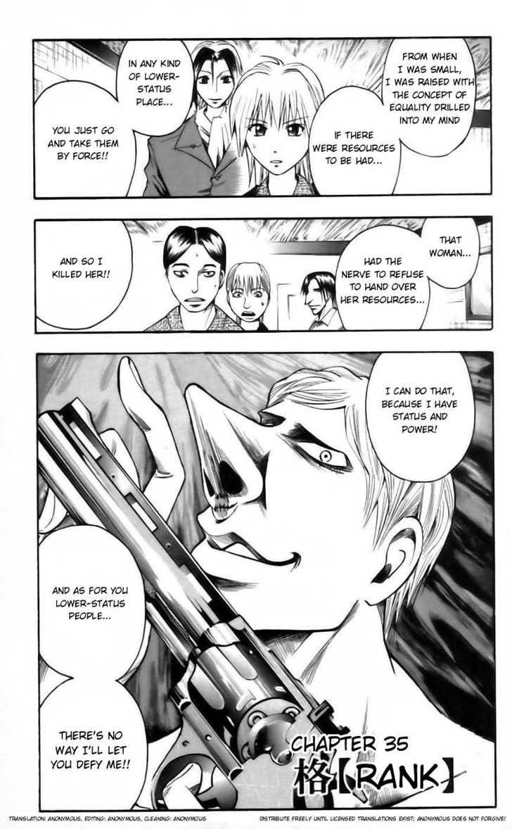 Majin Tantei Nougami Neuro 35 Page 1