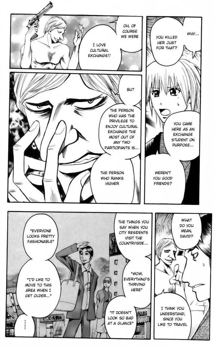 Majin Tantei Nougami Neuro 35 Page 2