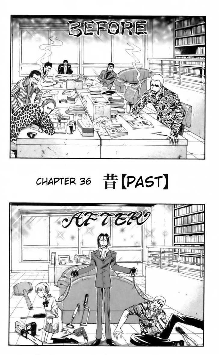 Majin Tantei Nougami Neuro 36 Page 2