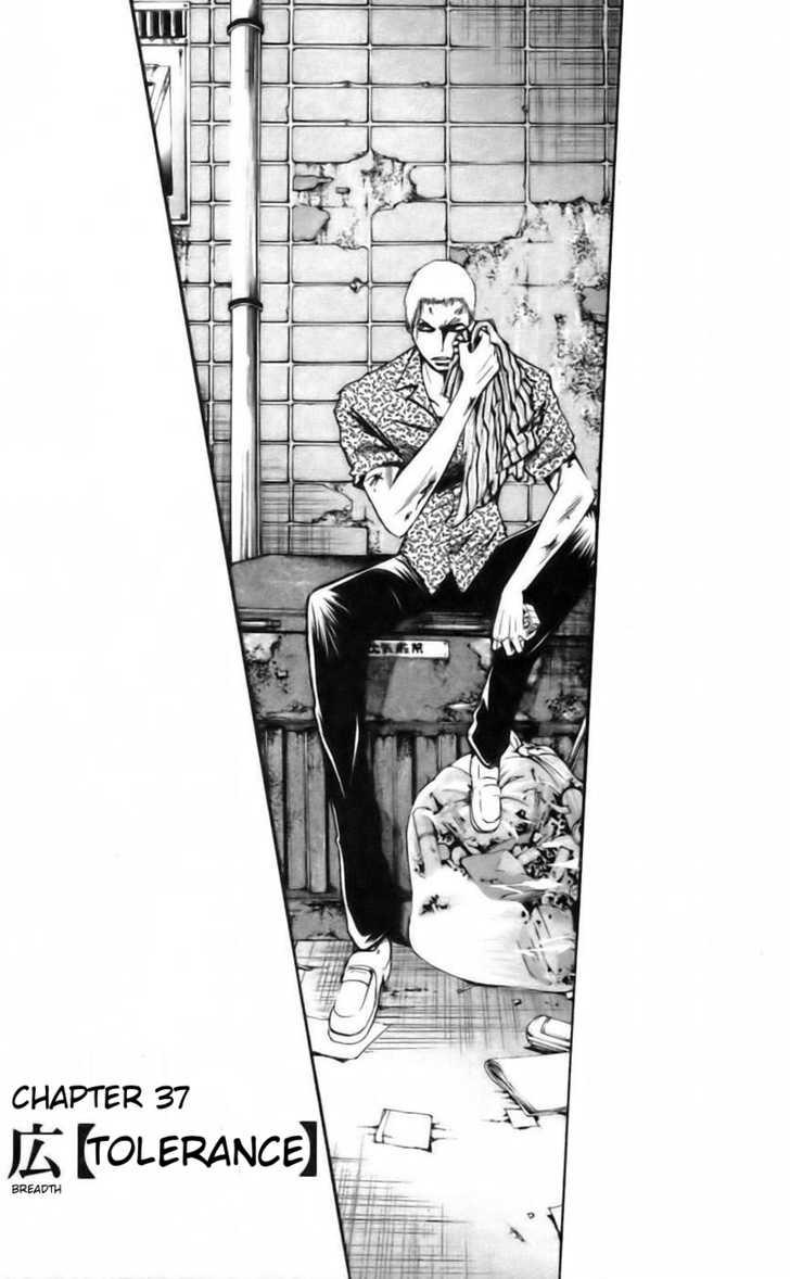 Majin Tantei Nougami Neuro 37 Page 2