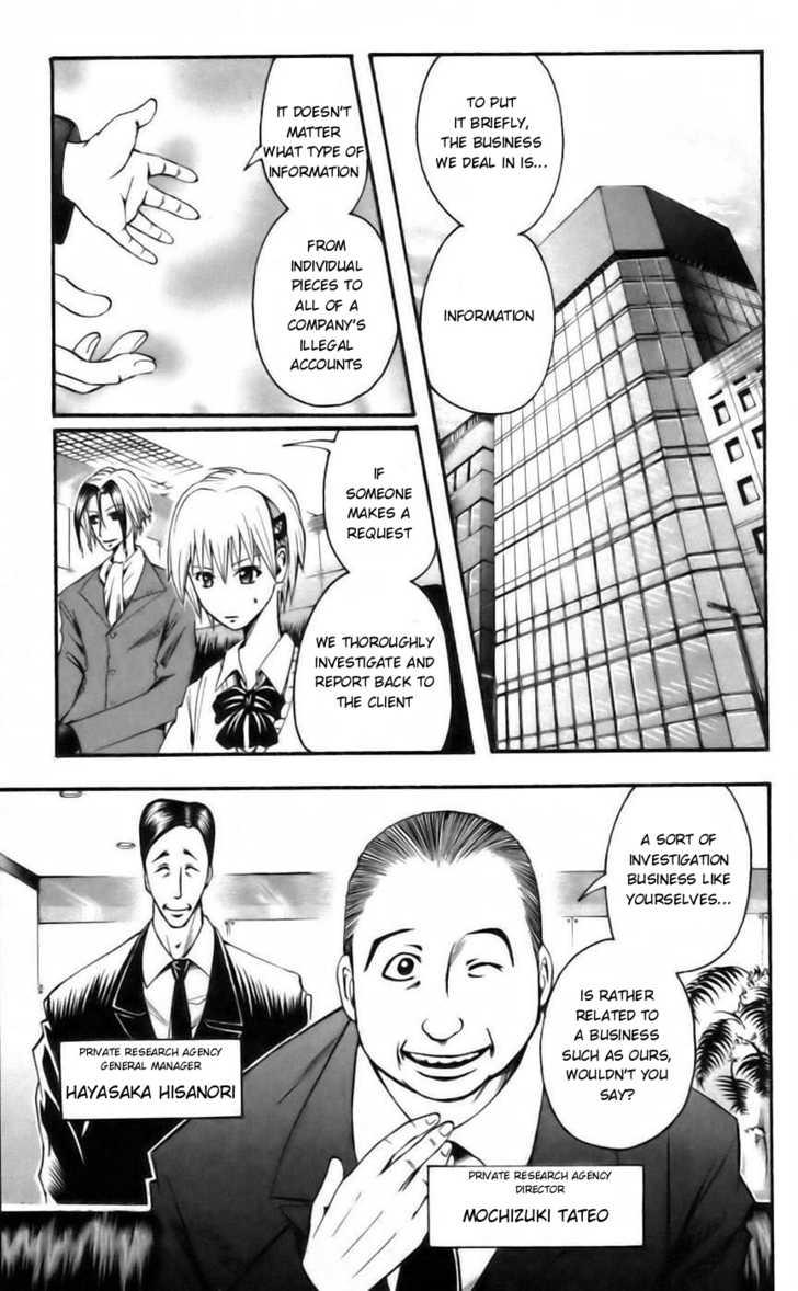 Majin Tantei Nougami Neuro 38 Page 3