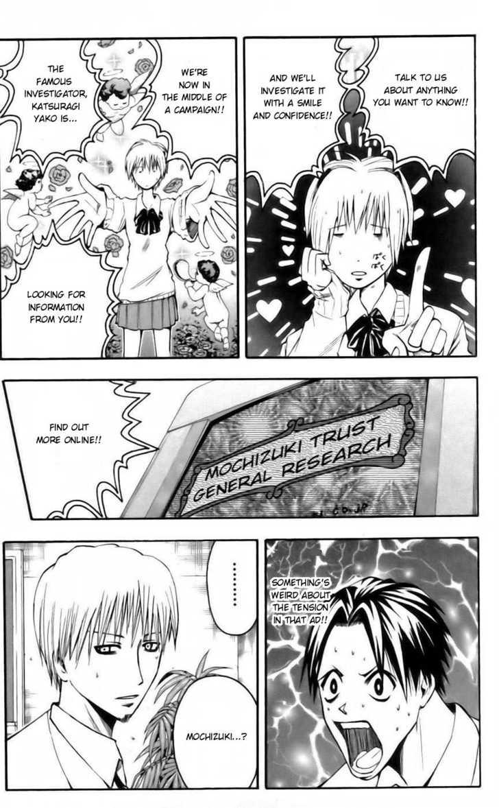 Majin Tantei Nougami Neuro 39 Page 3