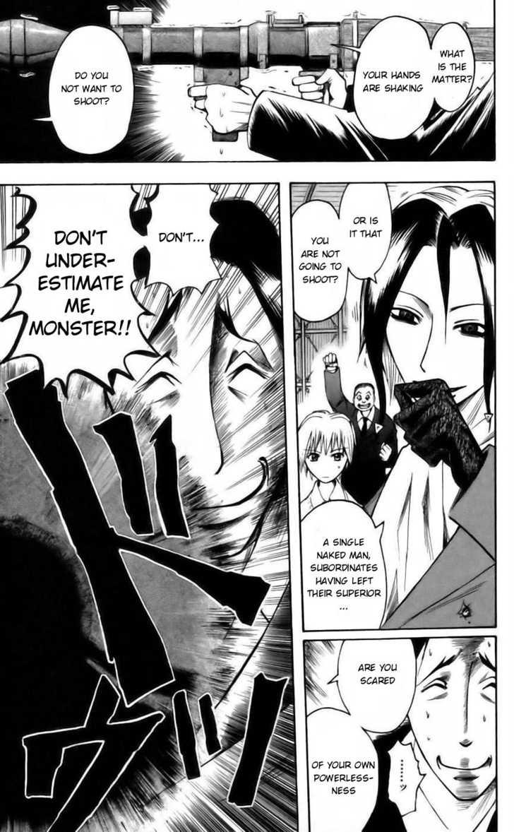 Majin Tantei Nougami Neuro 43 Page 3