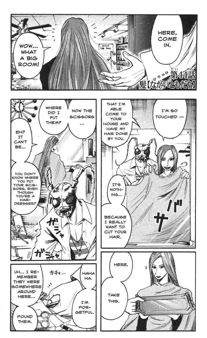 Majin Tantei Nougami Neuro 44 Page 2