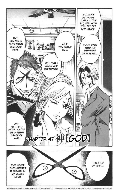 Majin Tantei Nougami Neuro 47 Page 1