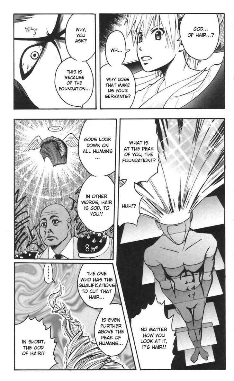 Majin Tantei Nougami Neuro 47 Page 3