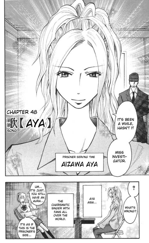 Majin Tantei Nougami Neuro 48 Page 2