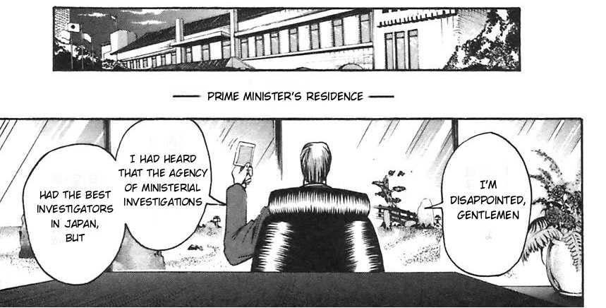 Majin Tantei Nougami Neuro 49 Page 1