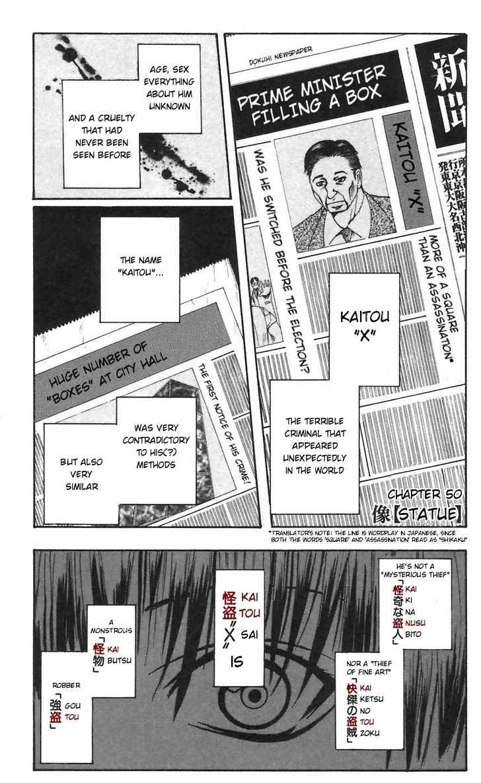Majin Tantei Nougami Neuro 50 Page 1