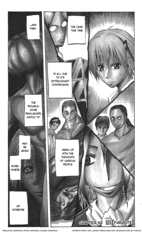 Majin Tantei Nougami Neuro 52 Page 1
