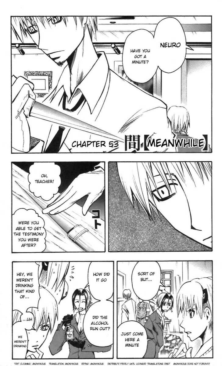 Majin Tantei Nougami Neuro 53 Page 1