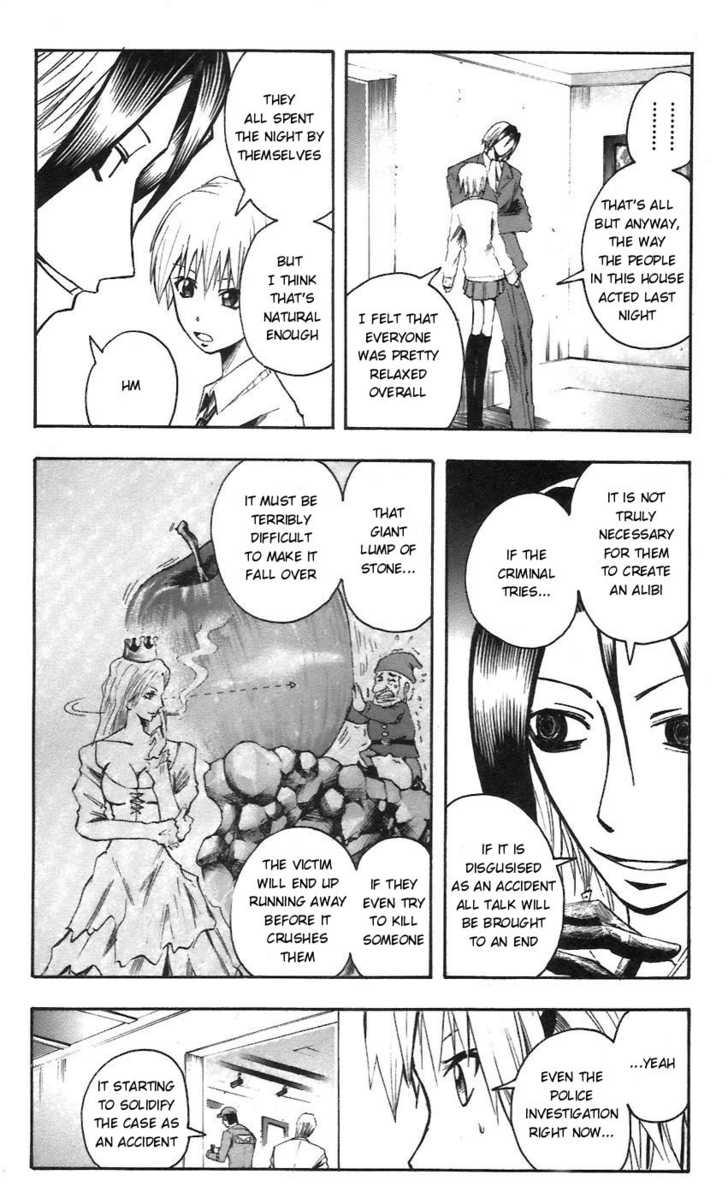 Majin Tantei Nougami Neuro 53 Page 2