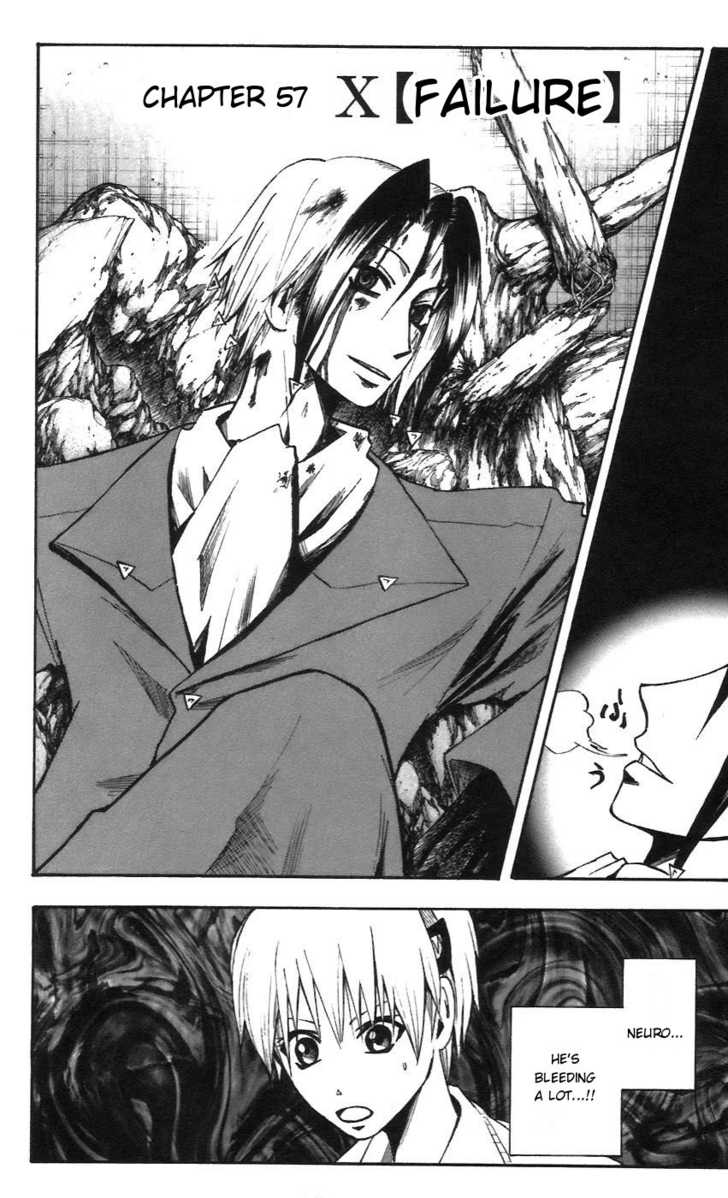 Majin Tantei Nougami Neuro 57 Page 2