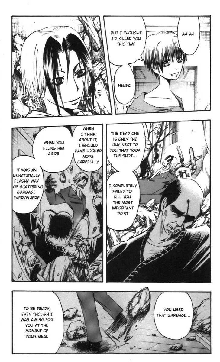 Majin Tantei Nougami Neuro 57 Page 3