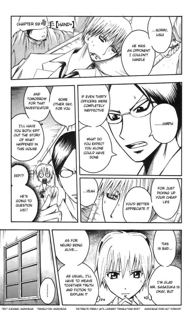 Majin Tantei Nougami Neuro 59 Page 1