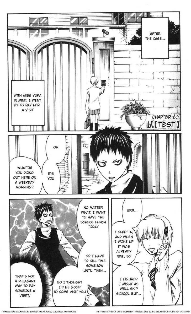 Majin Tantei Nougami Neuro 60 Page 1