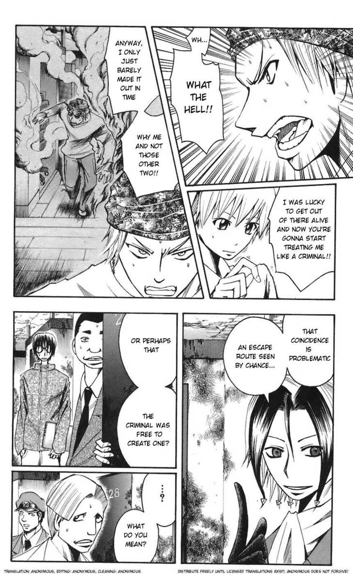 Majin Tantei Nougami Neuro 64 Page 2