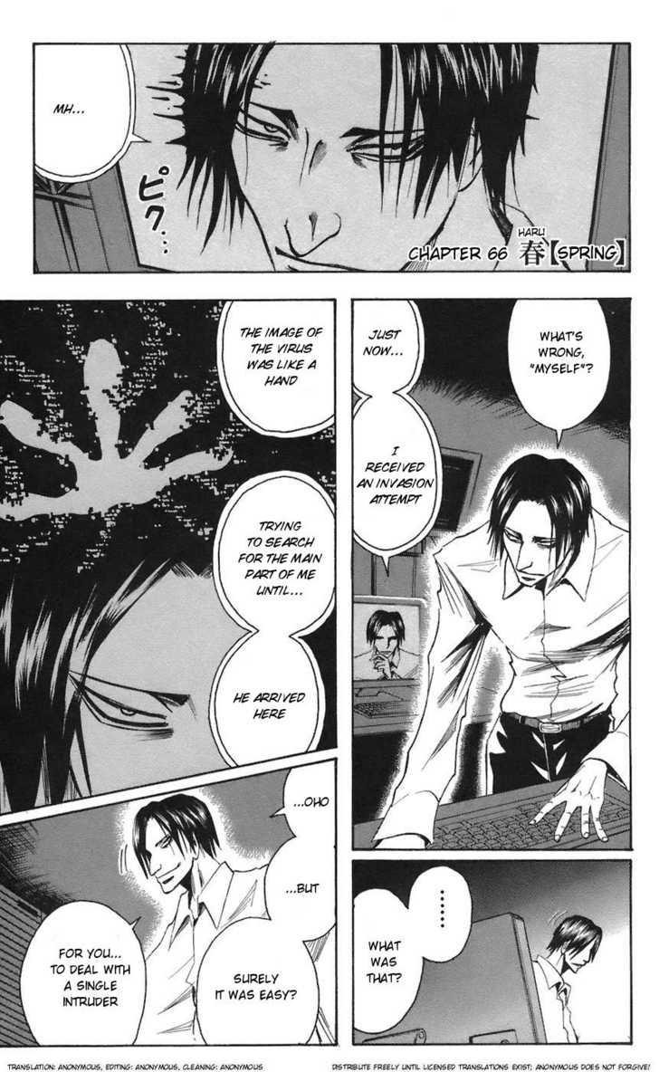 Majin Tantei Nougami Neuro 66 Page 1